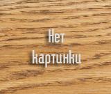 Дуб скандинавский 535235 HARO